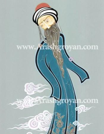 Persian Dervish ( Contemporary style) برگرفته از دراویش نقشبندیه