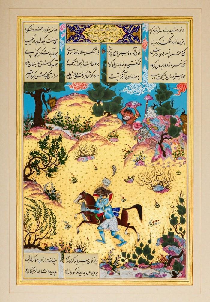 Rostam & Arzhang Div (Shah Tahmasb's Shahnameh)