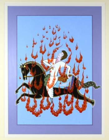 Siavash in fire ( Shahnameh ) Epic Stories