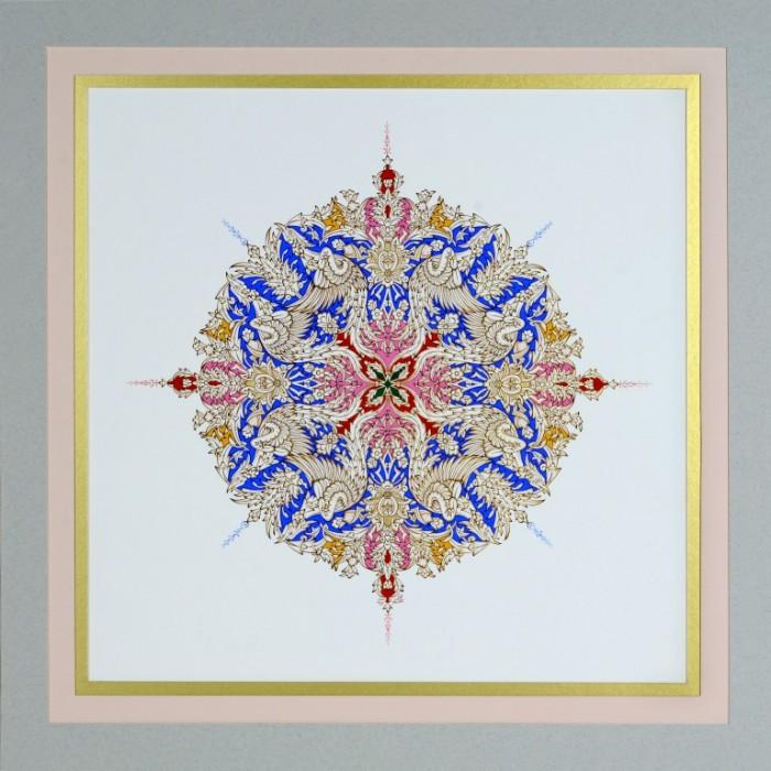 Persian Phoenix No, 1