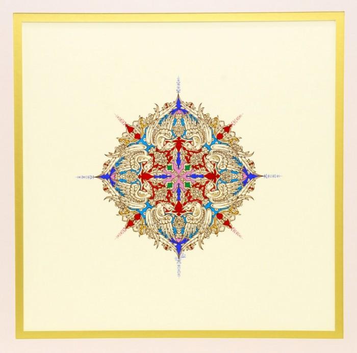 Persian Phoenix No, 2