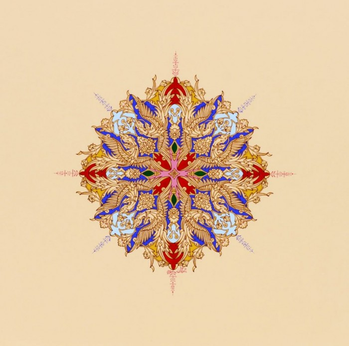 Persian Phoenix No, 4