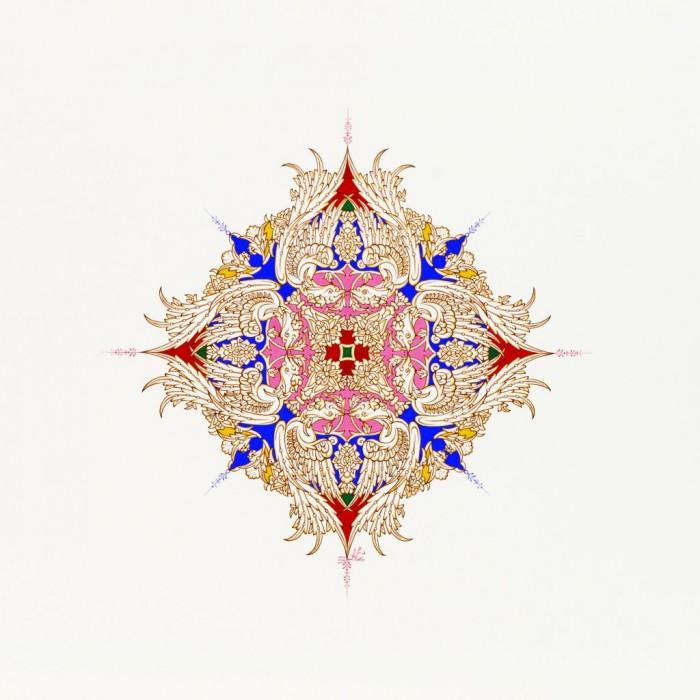 Persian Phoenix No, 6