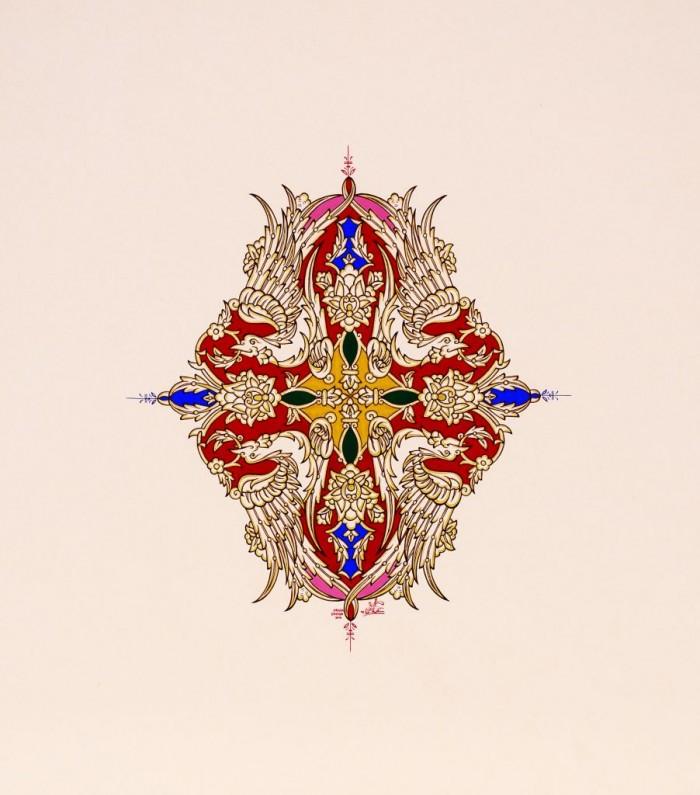 Persian Phoenix No, 8