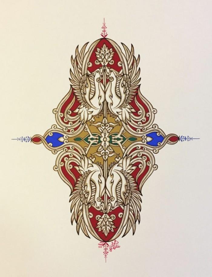 Persian Phoenix No, 11