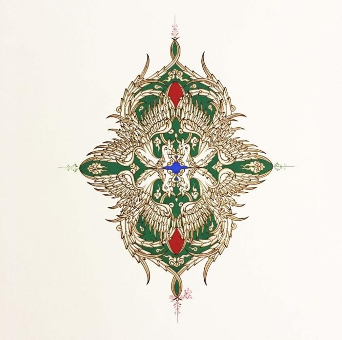 Persian Phoenix No, 10