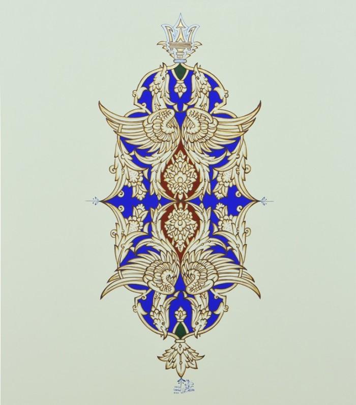 Persian Phoenix No, 17 (MASERATI)